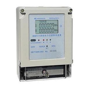 Electronic watt-hour meter