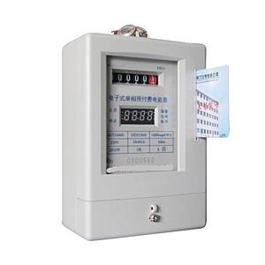 IC card prepaid table