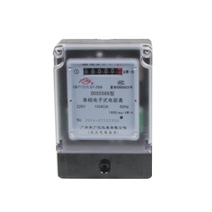 DDS5588 single - phase electronic energy meter