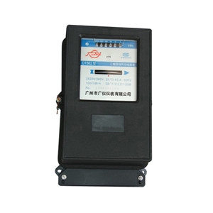 DT862 three-phase four-wire active energy meter