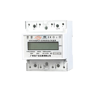 DDS309-D electronic three-phase rail power meter (liquid crystal display)