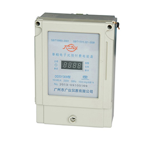 DDSY309 single-phase electronic prepaid energy meter (LCD display)