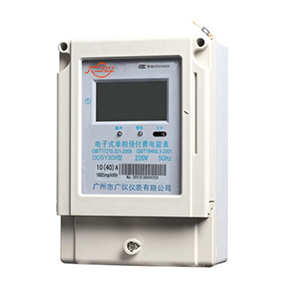 DDSY309 single-phase electronic prepaid energy meter (LED display)