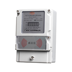 DDSY309 single-phase electronic prepaid energy meter (with RS485 interface)