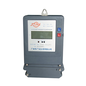 DTSF309 three-phase four-wire multi-rate watt-hour meter (with RS485 interface)