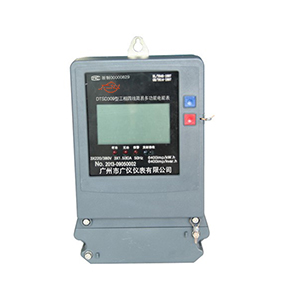 DTSD309 three-phase four-wire multi-function watt-hour meter (simple multi-function)