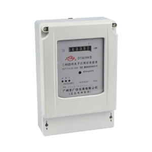 DTS5588电子式三相四线有功电能表