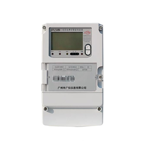 DTZ309三相四线费控电能表智能电能表