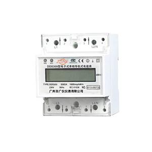 DDS309-D电子式三相导轨电能表(带RS485接口)