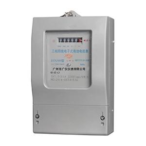 DTS309电子式三相四线有功电能表