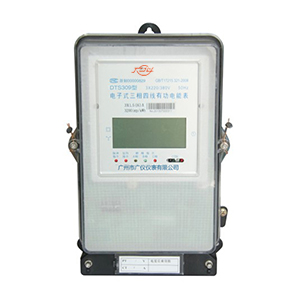 DTS309电子式三相四线有功电能表(带RS485接口)
