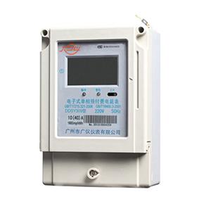 DDSY309型单相电子式预付费电能表(LED显示)