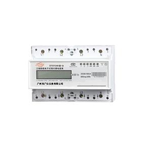 DTSY309-G三相四线电子式预付费电能表(导轨式)