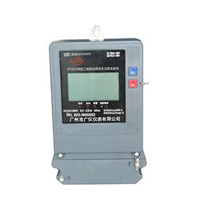 DTSD309三相四线多功能电能表(全功能)