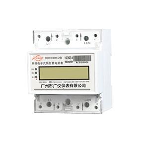 DDSY309-G型单相电子式预付费共用表(导轨式)