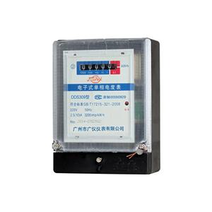 DDS309单相电子式电能表